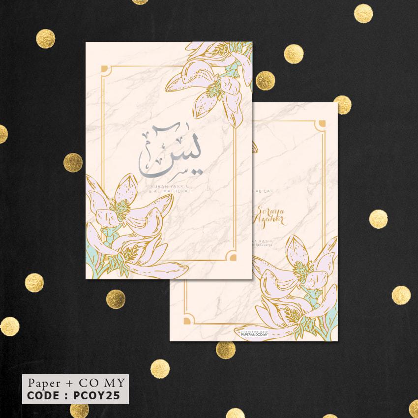 Custom Yasin Paper Co My